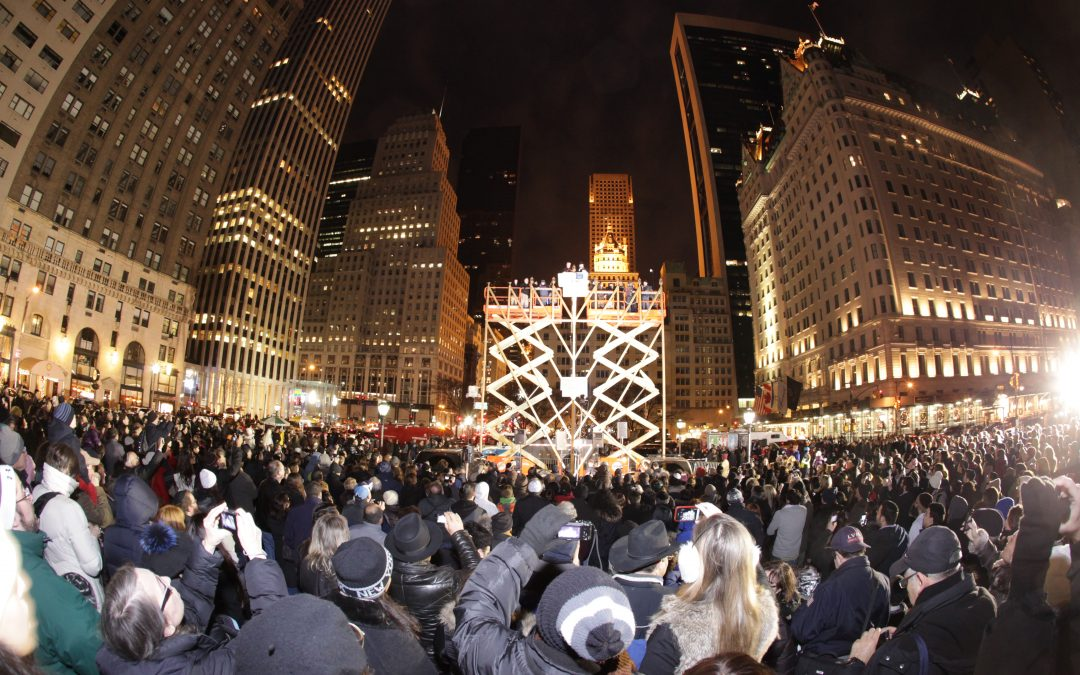 World's Largest Menorah At Fifth Avenue